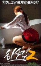 Yatılı Ev 2 Erotik Film İzle