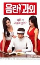 Erotik Özel Ders Erotik Film izle