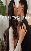 Kokone shirose fall in love Erotik Film izle