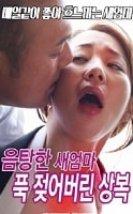 A Stupid Stepmother Kore Erotik Film izle
