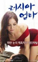 Russian Mom Kore Erotik Film izle