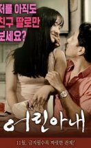Young Wife Kore Erotik Film izle