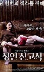 Adult Hazing Kore Erotik Film izle