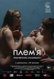 Kabile Erotik Film izle