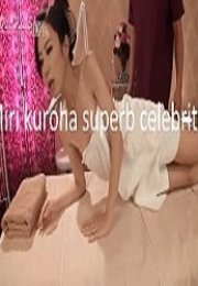 Miri kuroha superb celebrity Erotik Filmi izle