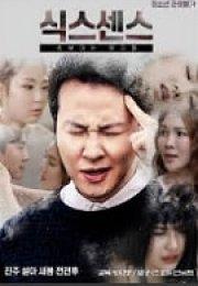 The Girl Next Door 4 Japon Erotik Film izle