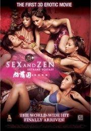 3D Seks ve Zen: Aşırı Ecstasy Türkçe Altyazılı Erotik Film izle