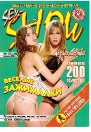 Seks Shovu Erotik Film izle